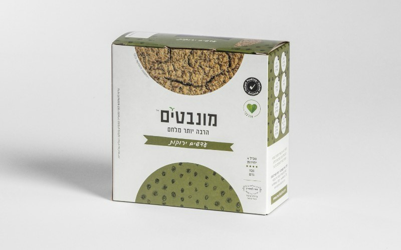 green lentils package
