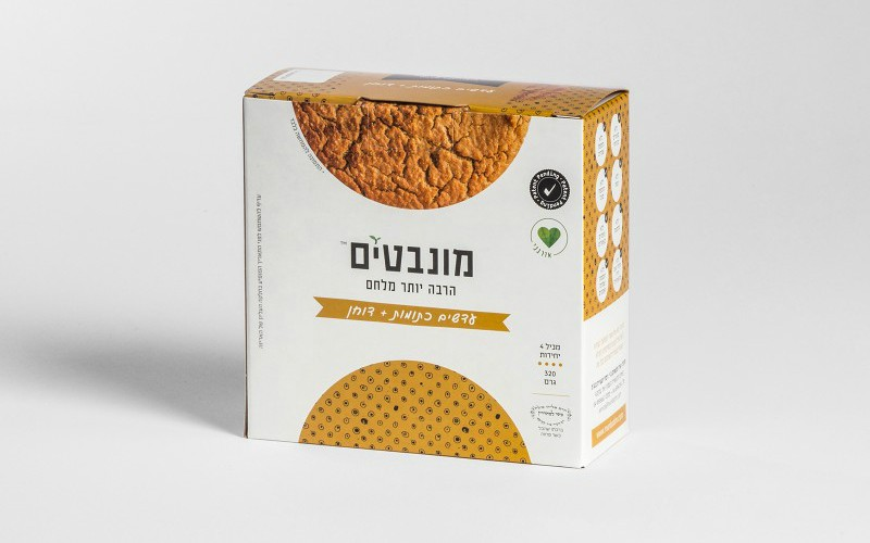 Red Lentils-Millet package